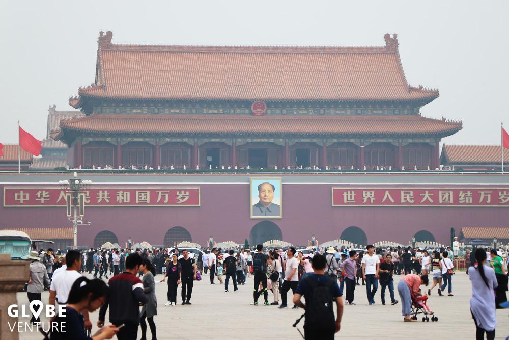 Beijing Tian'anmen-Platz